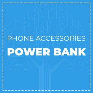 Power Bank
